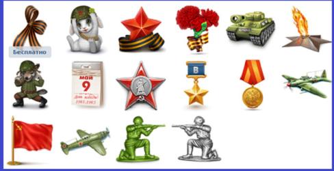 бесплатные подарки ВКонтакте на праздник 9 мая