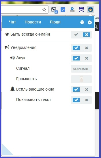 плагин для ВКонтакте VKfox, настройка