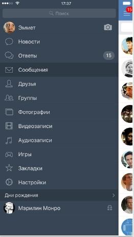 мобильная версия ВК на айфоне