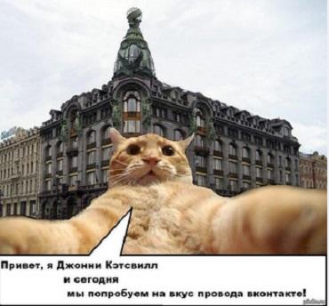 Реклама пабликов ВКонтакте
