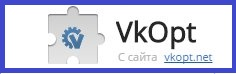 VkOpt для Google Chrome