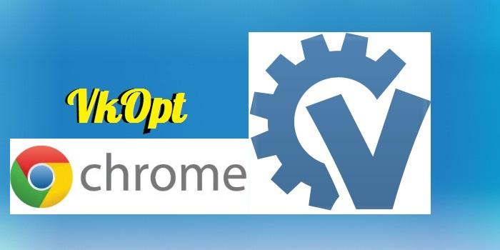VkOpt для Google Chrome