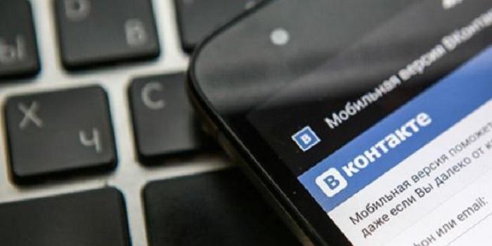 Чиновники Украины сохранили себе доступ к ВКонтакте