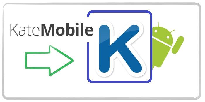 Скачать Kate Mobile на Android