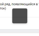 отсутствие спиннера при загрузки страниц вконтакте