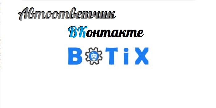 Автоответчик для ВКонтакте: BotiX