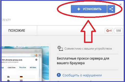 Vk Video Downloader Chrome Extension