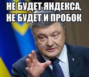 порошенко отказал петиции вк