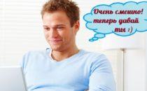 Во Что Можно Поиграть По Переписке Вконтакте
