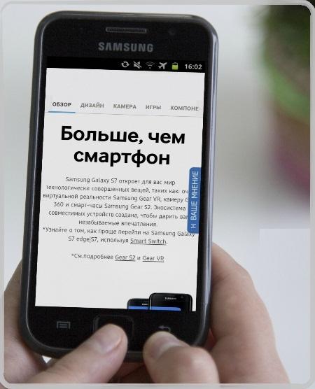 снимок экрана с телефона на андроиде