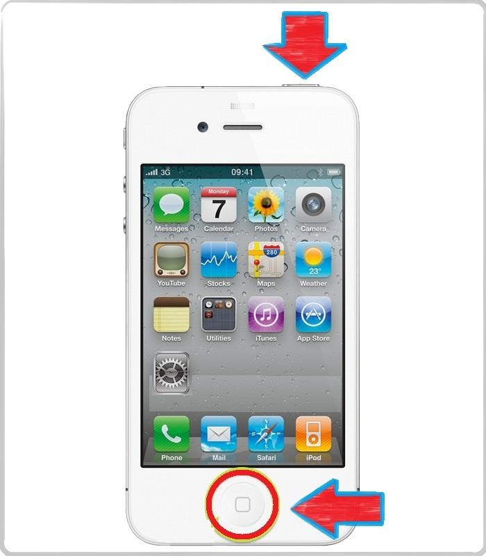 сделать скриншот вконтакте на айфоне