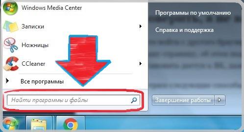 Запрет на сайт ВК в фале хостс