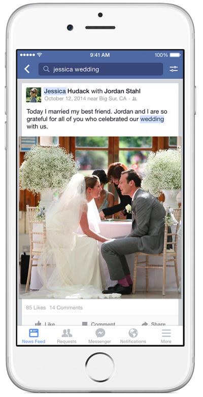 Обновление Мобильного ВК похоже на Facebook