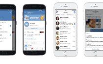 Вконтакте новое приложение для Администраторов групп