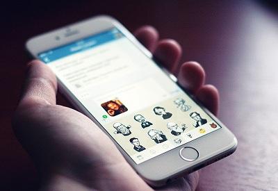 Зайти Вконтакт скрыв статус онлайн на телефоне