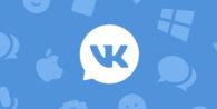 Купить комментарии в ВК дешево и быстро онлайн | Заказать отзывы Вконтакте