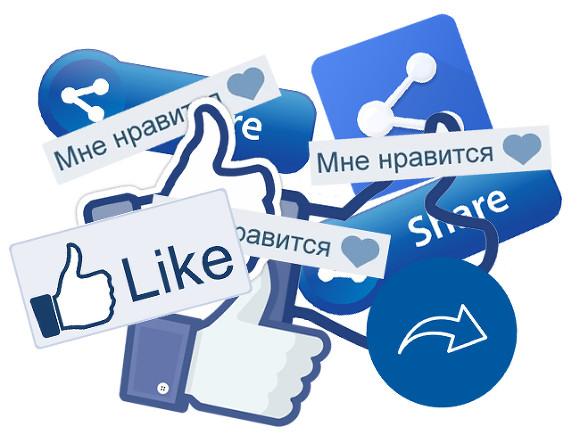 Зачем нужны лайки Вконтакте